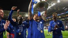 Да спечелиш 4 пъти Шампионската лига с общо 17 минути във финалите