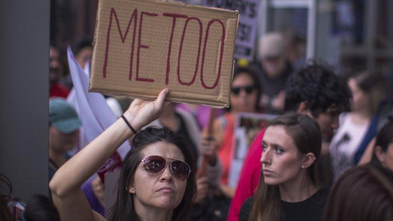 Технологичният гигант има проблеми със сексуалния тормоз на работното място