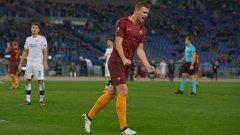 Лион - Рома е дербито на 1/8-финалите в Лига Европа
