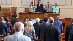 Явор Нотев при откриването на 44 Народното събрание