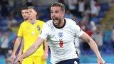 """""""Крайно време беше"""": Хендерсън най-сетне откри головата си сметка за Англия"""