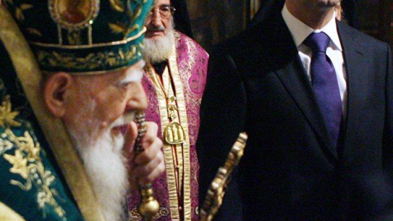 Патриарх Максим и Росен Плевнелиев