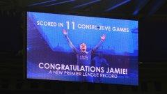 Джейми Варди - 11 поредни кръга във Висшата лига с гол. Рекордът на Ван Нистелрой падна...