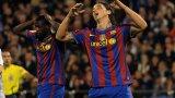 Златан игра в Барселона в края на миналото десетилетие.