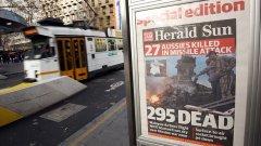 Година след фаталните полети MH370 и MH17 Малайзийските авиолинии обявиха банкрут