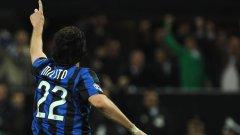 Диего Милито донесе успех на Интер над ЦСКА Москва