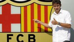 Той трябваше да се превърне в трансферен удар за Барселона, след като беше привлечен едва 20-годишен. Но клубът не се отнесе добре с него и май въобще нямаше намерение да го ползва на терена