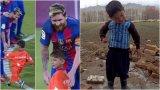 Кошмарът на Муртаза: Какво се случи с детето с найлоновата торбичка на Меси?