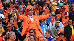 Агитката на Холандия винаги е една от най-колоритните