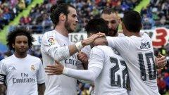 Реал вкара 5 гола на Хетафе като гост и се доближи на 1 точка от лидера Барселона