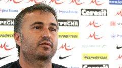 Твърде вероятно е Левски да поиска отлагане на мача с ЦСКА заради евроучастието си