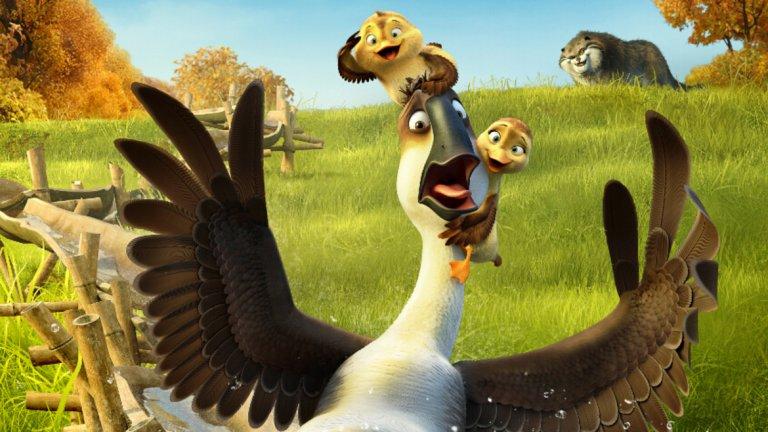 """""""Патешка история"""" / Duck Duck Goose - 14 септември Една от онези детски анимации, които уж трябва да допаднат на цялото семейство. Пенг е безгрижен млад белоглав гъсок, предпочитащ да прави всичко друго, но не и да тренира за предстоящата миграция. Вярвайки, че е по-добър от всички останали, той прекарва времето си в щури каскади със спираща дъха скорост. При една от тях Пенг прелита твърде близо до земята, сблъсква се с ято патици и неволно отделя от него две от тях - братче и сестриче на име Чао и Чи. Тази неочаквана среща поставя началото на пътешествие, по време на което Пенг ще счупи крилото си, а за малко ще разбие и сърцето си, опознавайки силата на безусловната любов в лицето на двете патета, които на свой ред ще видят в Пенг най-добрия баща, когото биха могли да имат."""