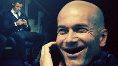 Реал Мадрид и Зинедин Зидан са беззъби, когато не могат да разчитат на Кристиано.