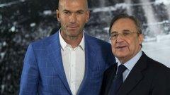 Зинедин Зидан и Флорентино Перес търсят следващото поколение звезди на Реал