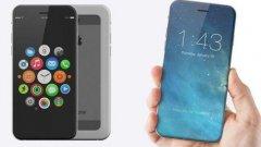 Разработката на студента по дизайн Марек Видлих доста напомнят на идеята, която според слуховете ще промени визията на бъдещия iPhone