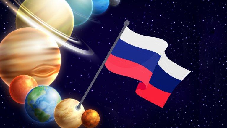 Изглежда руснаците са малко сърдити, че никой не признава постиженията на СССР
