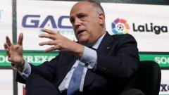 Хавиер Тебас смята, че футболът в Европа може бъде подновен в средата на май