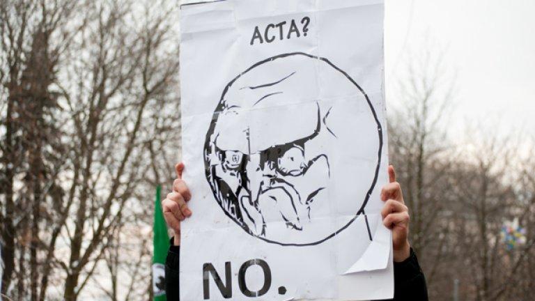 Урокът ACTA