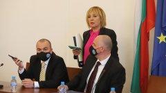 """Председателката на Комисията по ревизия на властта заяви, че партията на Борисов е """"скована от страх"""" заради разкритията на петъчното заседание"""
