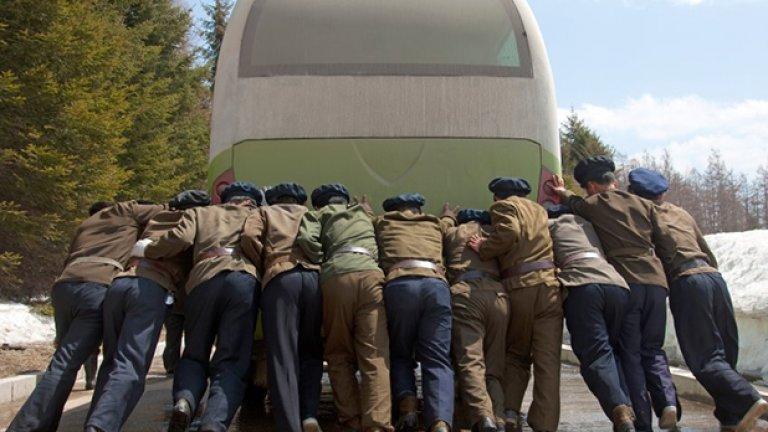 Северна Корея - там където ежедневният живот не може да бъде сниман