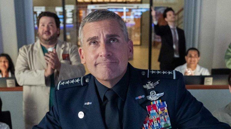 Първи трейлър на новия комедиен сериал на Netflix за космическите сили на САЩ