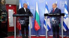 Това е третата среща между Борисов и Нетаняху за последната година, българският премиер гостува два пъти в Тел Авив през юни и септември.