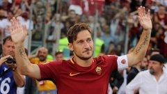 """43-годишният световен шампион с Италия прекара цялата си кариера в римския клуб, спечелвайки си легендарен статут след 786 мача и 307 гола с екипа на """"джалоросите""""."""