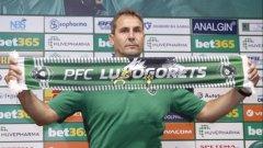 Херо смени Георги Дерменджиев през лятото на 2017 г.