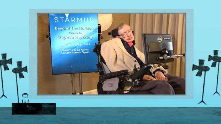 """Астрофизикът даде интервю за онлайн шоуто на Лари Кинг  """"Larry King Now"""""""