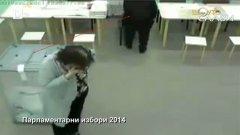 Парламентарни избори 2014 или вот в Русия?