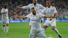 Седмица след като вдигна Суперкупата на Европа с победа над Манчестър Юнайтед, Реал стана супершампион и на Испания