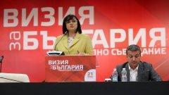 Нинова поиска намаляване на ДДС за храни и лекарства и завой към Вишеградската четворка