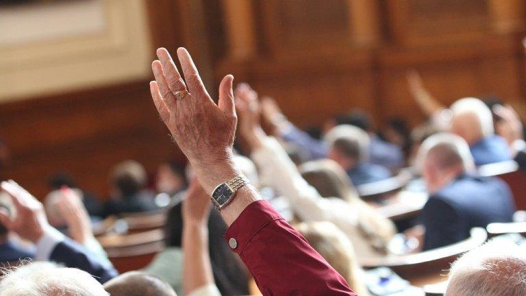 """102 депутати гласуваха """"за"""", срещу 124 - """"против"""""""