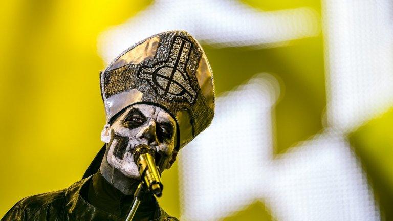Съдебно дело от 2017-а потвърди кой е фронтменът на бандата, но и доказаха тревогите на недоволните й членове - че Ghost всъщност е солов проект на Форге и останалите музиканти в него могат да бъдат заменяни.