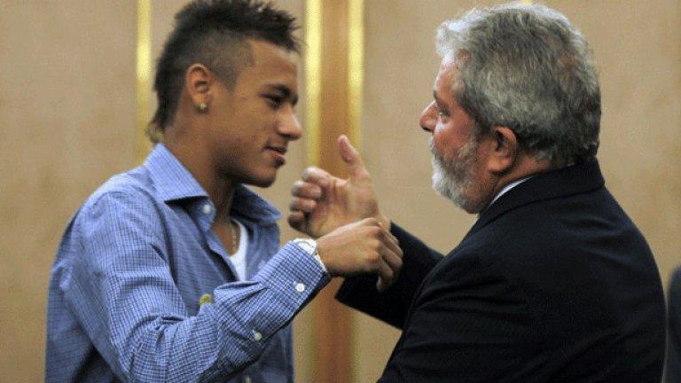 Тийнейджърът Неймар получи поздравления от самия президент на Бразилия Луиш Лула за решението си да остане в Сантос