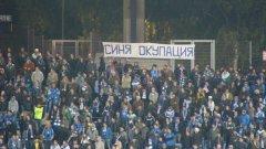 Тези над 500 момчета наистина осъществиха синя окупация в Лил, но за съжаление това не може да се каже за техните любимци