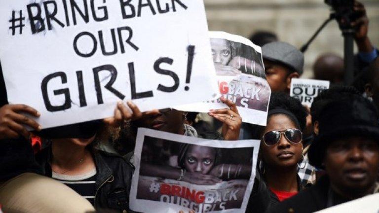 Редовните протести така и не могат да доведат до трайно уреждане на конфликта с терористите от Боко Харам