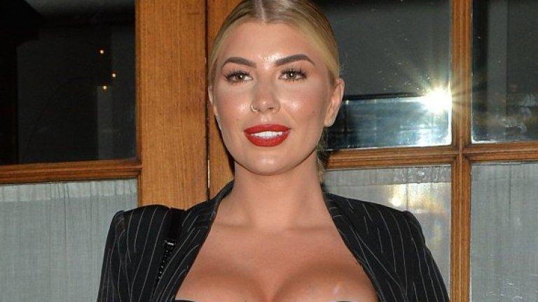 Как една руса риалити звезда помага на малък семеен бизнес от Хемпшир?