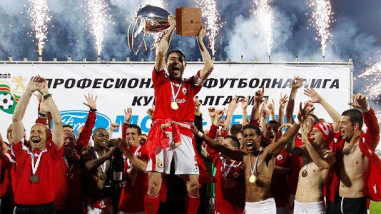 Начело с младия специалист Милен Радуканов ЦСКА взе Купата на България
