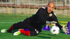 Бившият вратар на Левски, Ливърпул, Твенте, Верона и Мерсин е без отбор от месец май, когато напусна турския тим.
