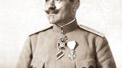 Ген. Иван Колев (1863 - 1917)