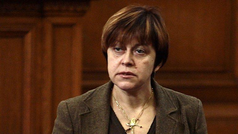Татяна Дончева - тя е... или пък не е
