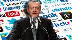 Критиките, че Турция върви към авторитарен режим все повече се засилват