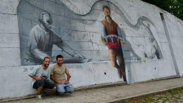 """Иво и Венци от """"140 идеи"""" изрисуваха графита"""