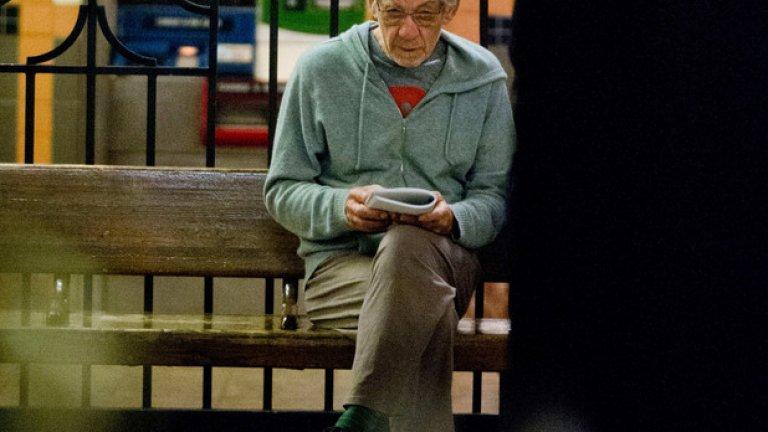 Този мил дядо е заслужилият британски актьор сър Ян Маккелън