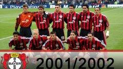 """2002-ра е знакова за """"аспирините"""", които достигат до финал в Шампионската лига срещу могъщия Реал. Бербатов не започва като титуляр, но влиза в края на първата част. Вижте героите на """"аспирините"""" в галерията."""