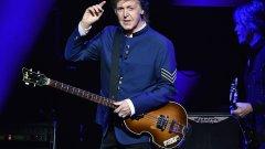 """Пол Маккартни (роден на 18 юни 1942 г.)  Той е един от най-успешните композитори и рок-музиканти в света, един от малкото изпълнители с две звезди в Залата на славата на рокендрола - като член на The Beatles и като солов артист, носител на 18 награди """"Грами"""" и носител на ордена на Британската империя за заслугите си към музиката."""
