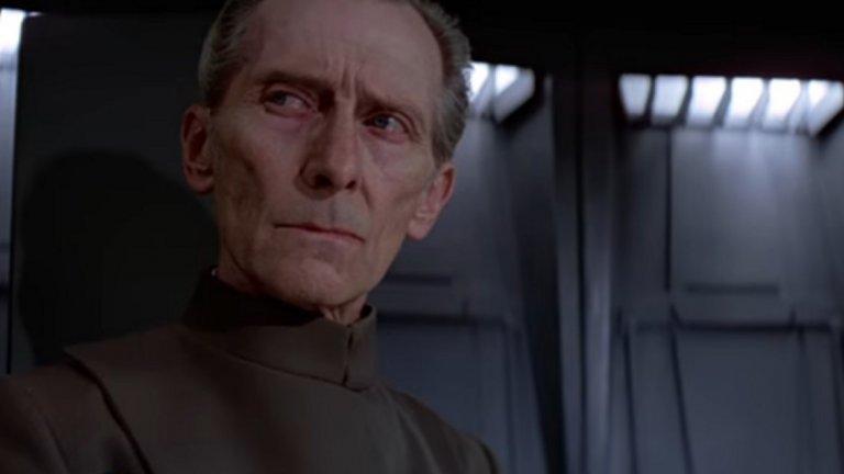 """3. Върховният моф Таркин – Таркин е олицетворение на бюрокрацията в Империята, стегнала цялата галактика за гърлото. Той е военен и политик едновременно, който умее бързо и ефективно да изпълнява поставените му задачи. Присвоява си заслугите за завършването на първата Звезда на смъртта (както видяхме в Rogue One), а след това демонстрира мощта на това оръжие, нареждайки унищожението на цяла планета. Какво по-зло от това? Таркин често бива забравян от повечето зрители заради това, че се появява само в """"Епизод 4: Нова надежда"""", а едва наскоро и в Rogue One. Но той успява да е в центъра на всяка сцена, в която участва. Докато Дарт Вейдър е мистериозното зло, загатващо за мощта на ситите, Таркин е противната част от държавната машина; лицето на имперския ботуш, който те тъпче."""