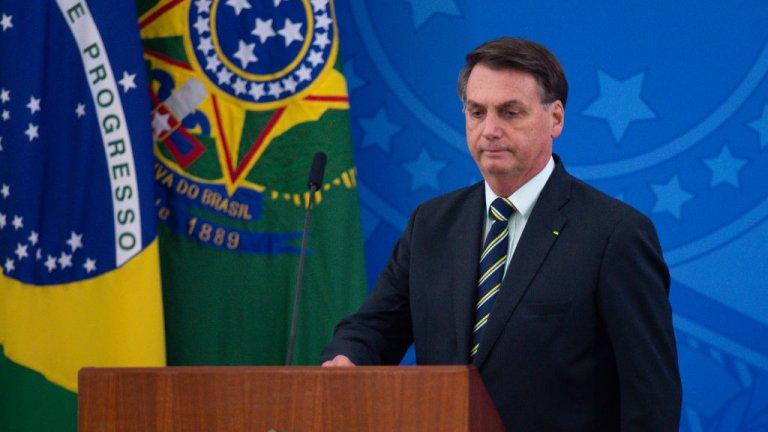 Бразилският върховен съд даде ход на разследване срещу Болсонаро