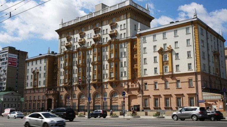 Посолството на САЩ в Москва.